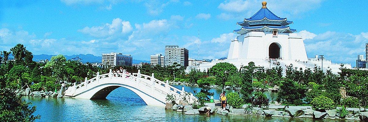 iki-travels-taiwan-banner.jpg